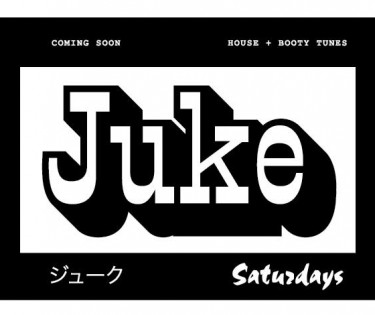 Juke Club is Coming